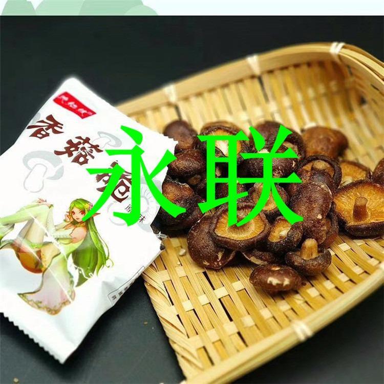 洋葱脆VF加工设备 永联大型果蔬脆加工设备 东北香菇低温真空油炸机