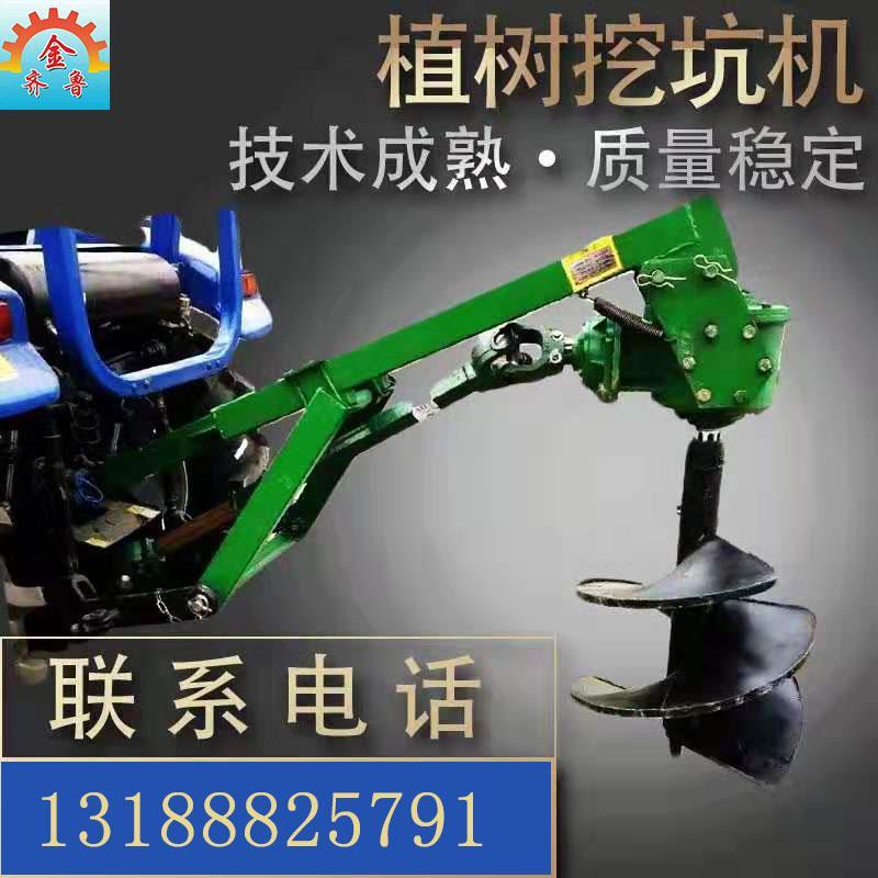 金齐鲁 植树造林栽树挖坑机 自走式植树打眼机 水泥电线杆钻坑机