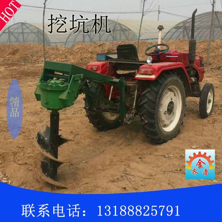 金齐鲁 大型多功能种树挖坑机 苗圃种植移栽专用挖坑机 埋桩立柱钻坑机