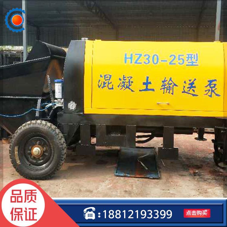 混凝土输送泵