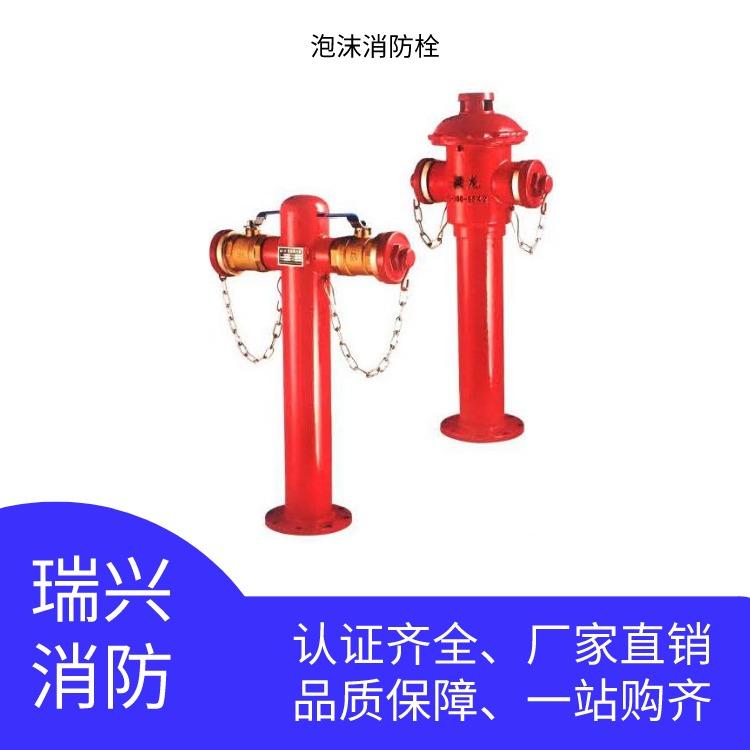 邯郸本地厂家直销颖龙消防栓-泡沫装置-可移动泡沫灭火装置