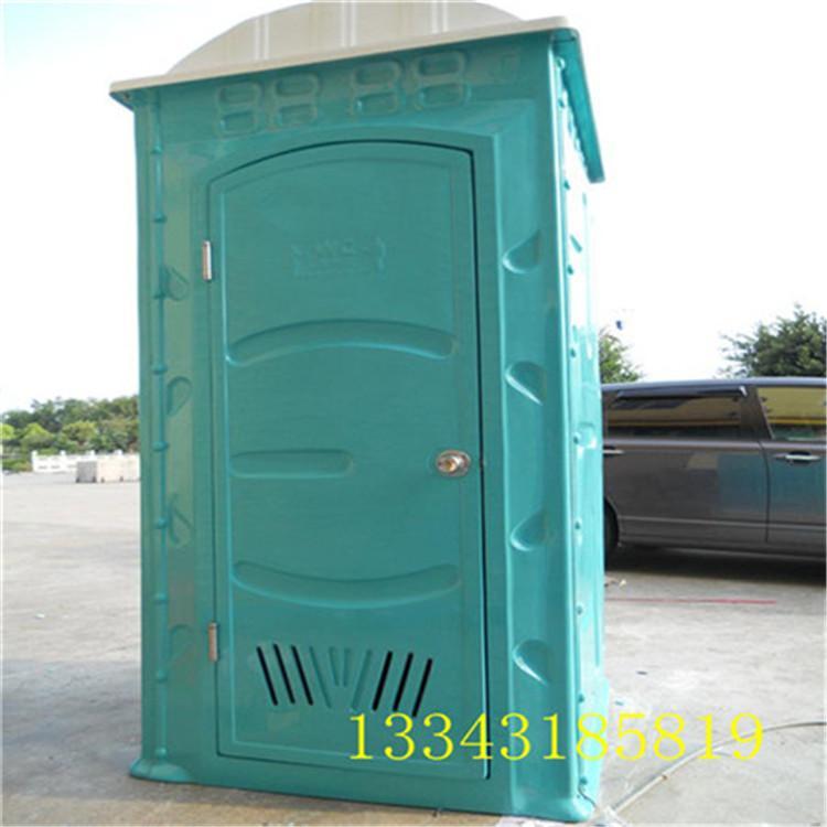 移动厕所 环保移动厕所 工地厕所 质量靠谱