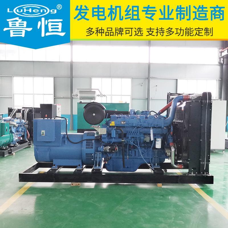 厂家直销玉柴400千瓦发电机-噪音小价格低质优价廉-终生保修全年在线服务