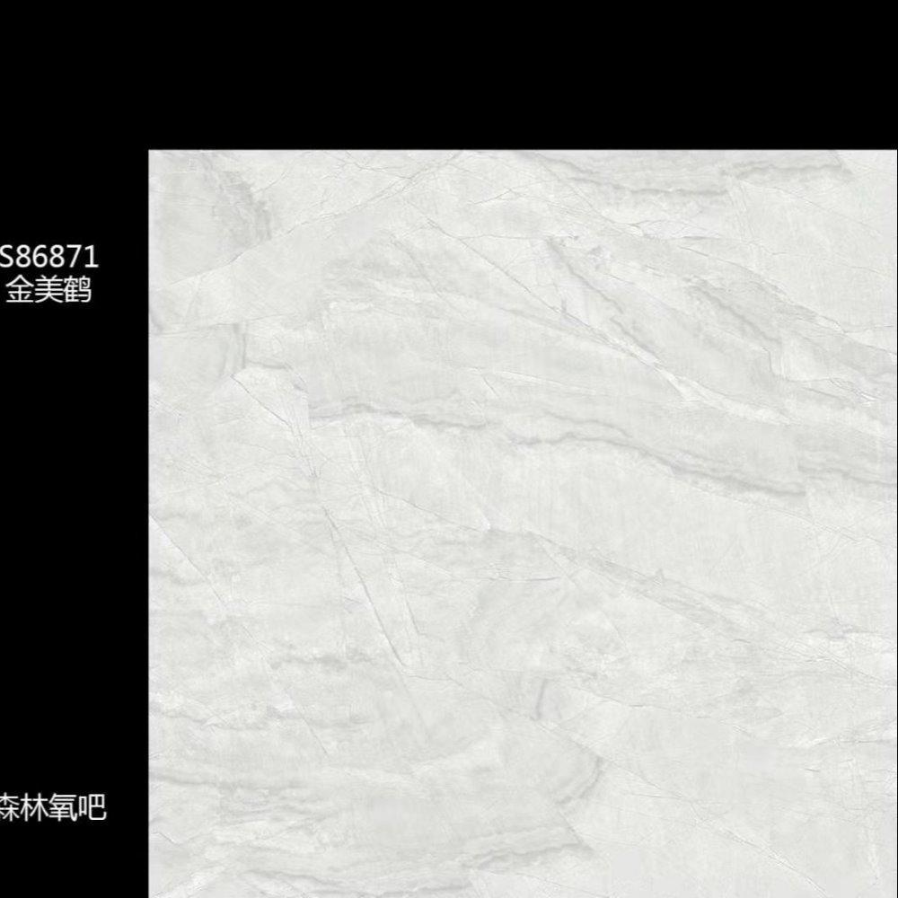 金美鹤陶瓷森林氧吧抑菌生态石 800*800规格 陶瓷一线品牌