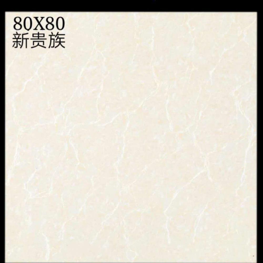 金美鹤陶瓷-郁金香 新贵族系列-工程配套抛光砖 800x800规格 陶瓷一线品牌