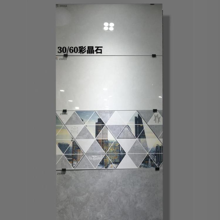 金美鹤陶瓷30x60彩晶石-陶瓷一线品牌商