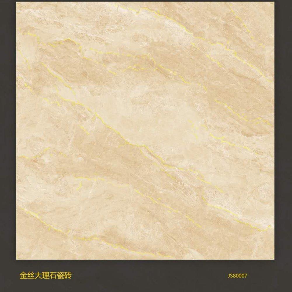 金美鹤陶瓷金丝通体大理石系列-800x800规格-陶瓷十大品牌