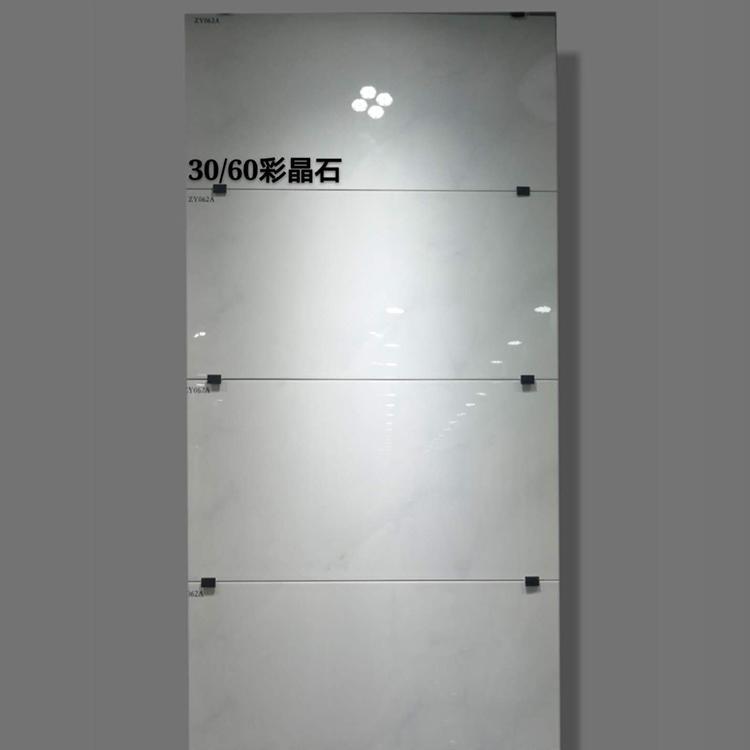 金美鹤陶瓷30x60彩晶石- 瓷砖十大品牌