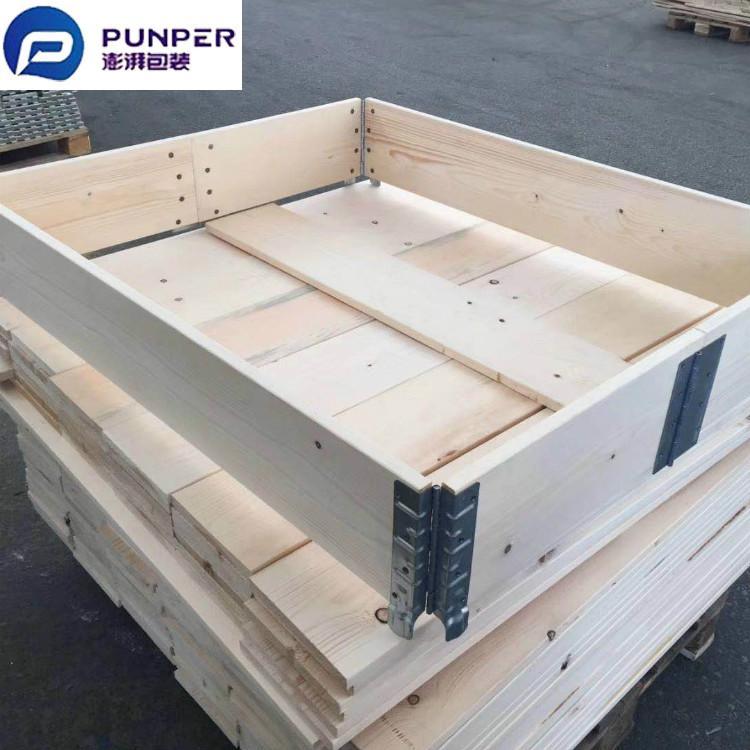 苏州 澎湃包装 木质围板箱 围栏箱 塑料蜂窝折叠围板箱生产厂家