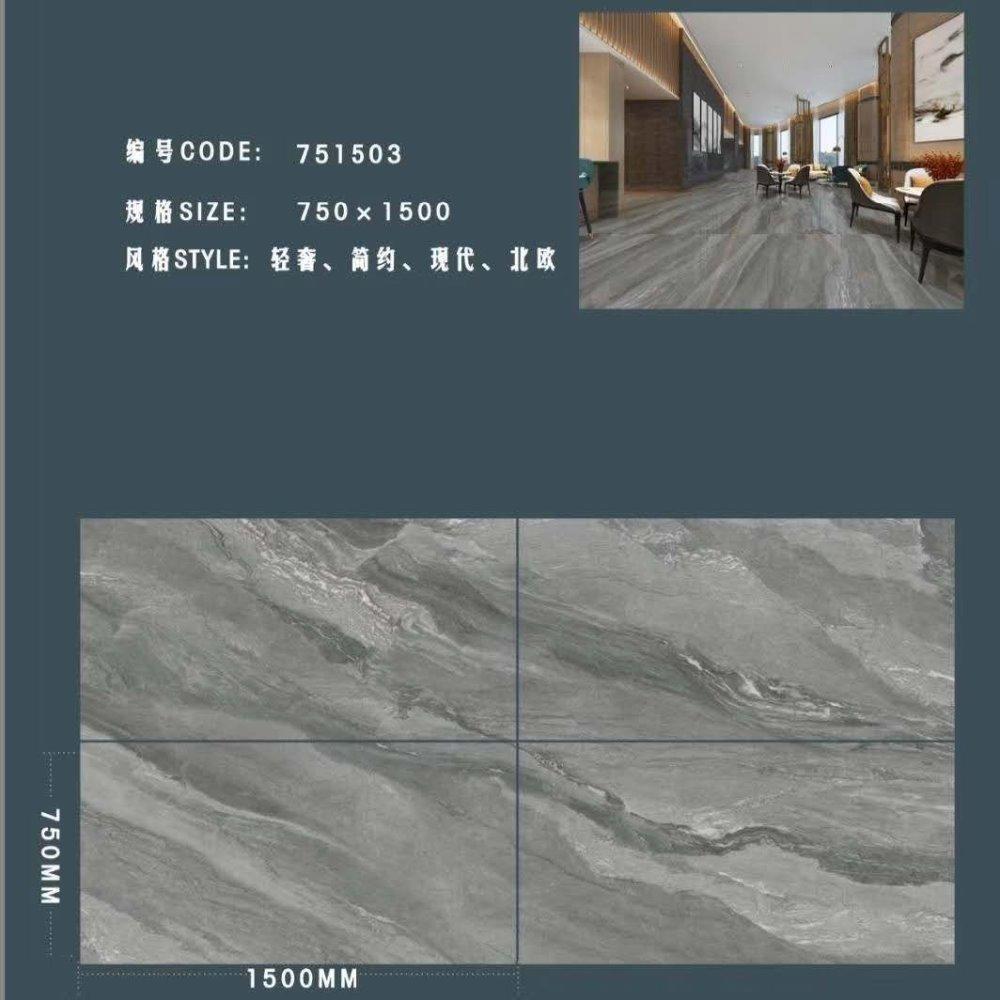 金美鹤75x150大板-陶瓷十大品牌