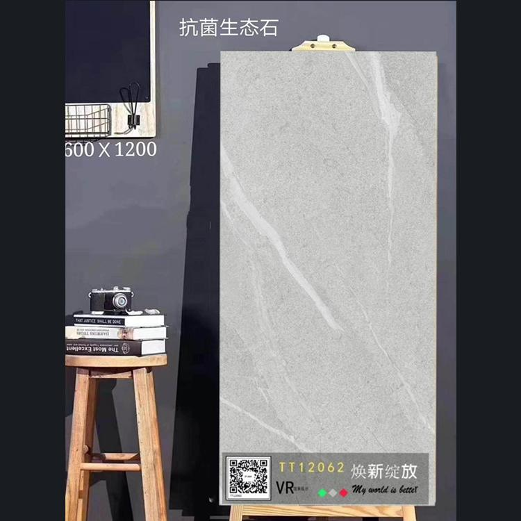 金美鹤陶瓷60x120大板-陶瓷十大品牌
