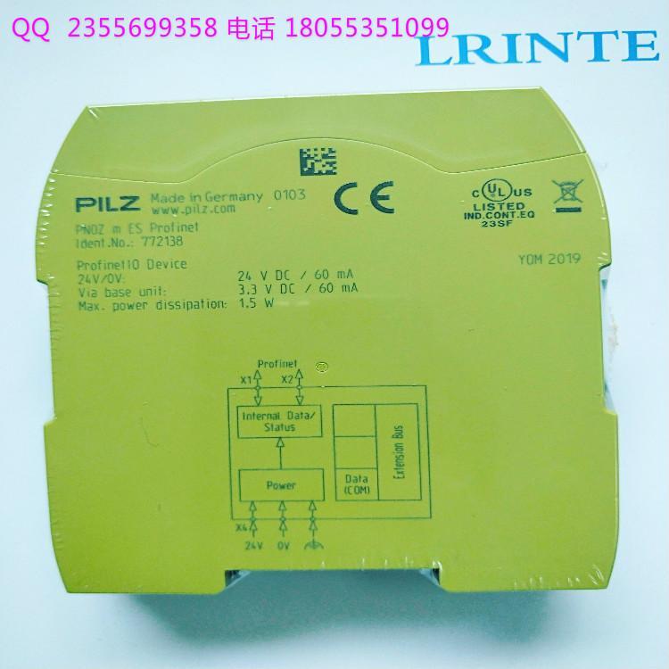 PILZ皮尔兹751109PNOZ s9 C 24VDC 3 n/o 1 n/c t时间监控继电器