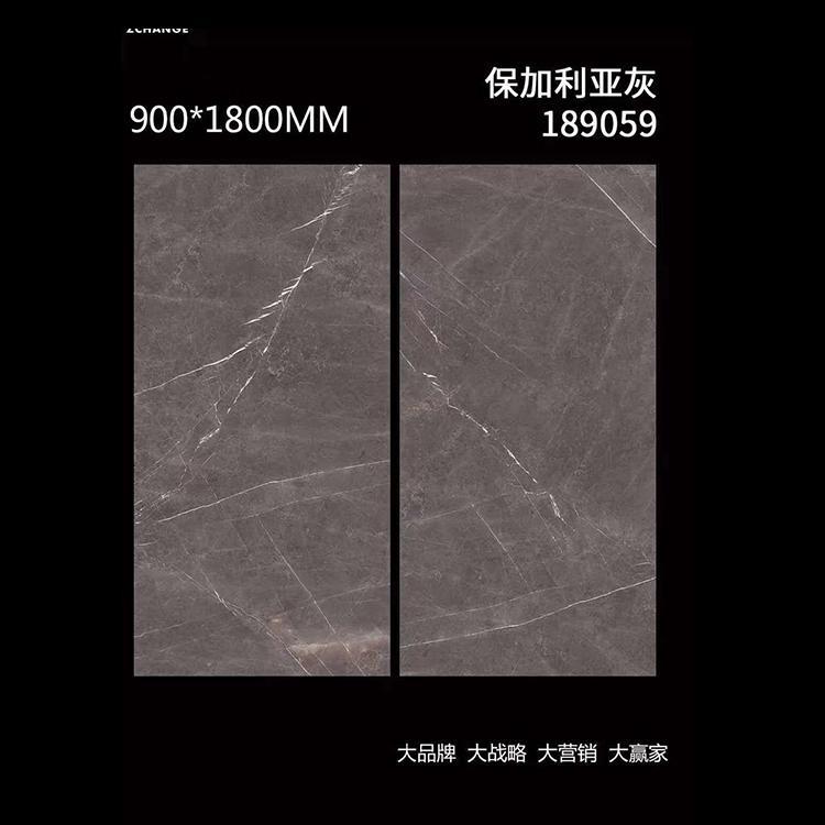 金美鹤陶瓷 90x180大板