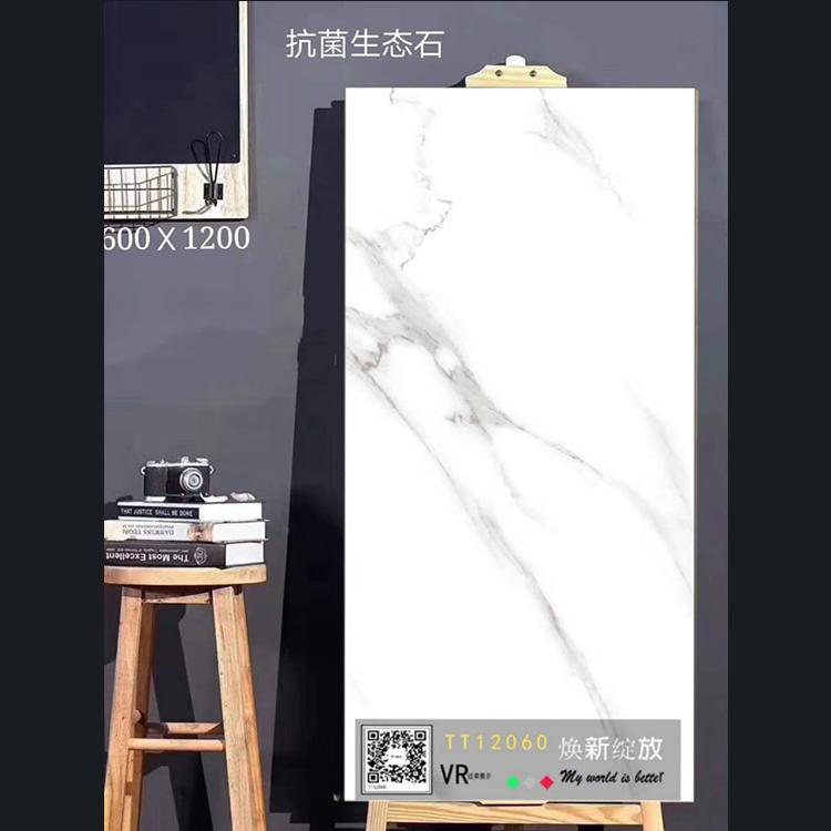 金美鹤陶瓷60x120大板-瓷砖一线品牌
