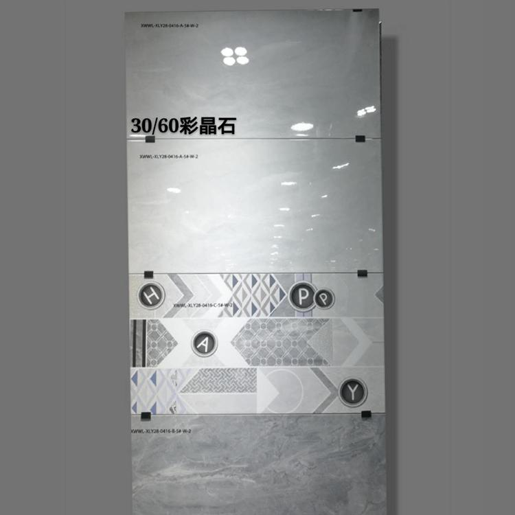 金美鹤陶瓷30x60彩晶石- 陶瓷十大品牌商