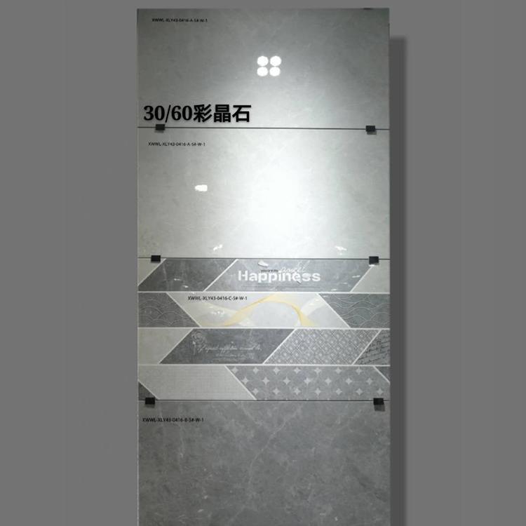 金美鹤陶瓷30x60彩晶石- 瓷砖一线品牌商
