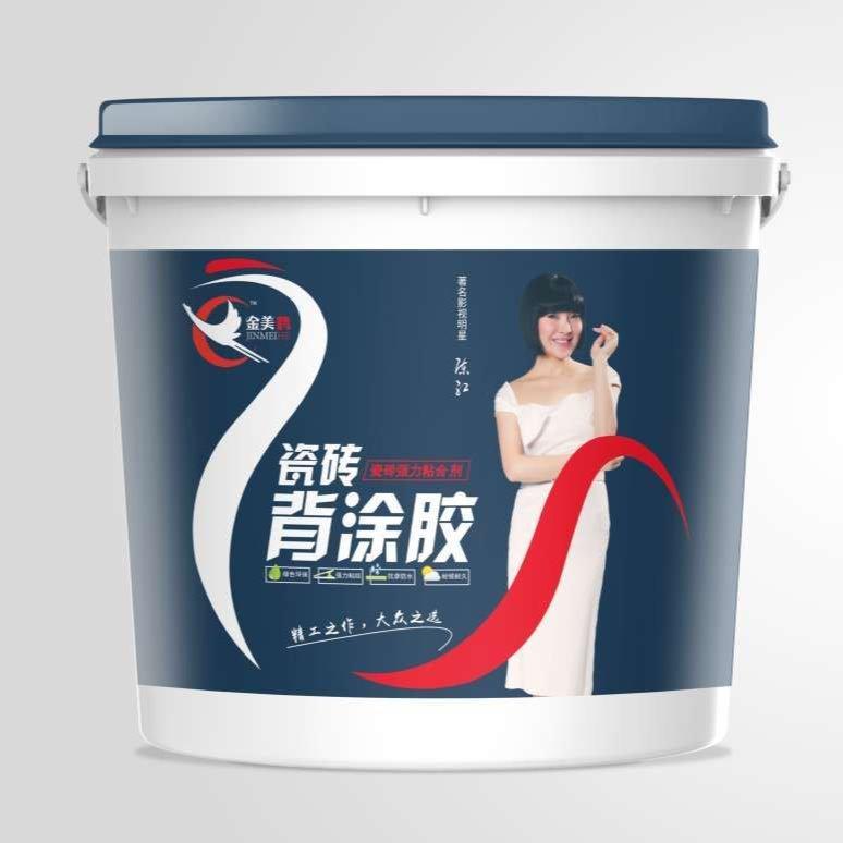 金美鹤防水胶-抗渗抗裂-耐久防水 通用型 十大品牌商
