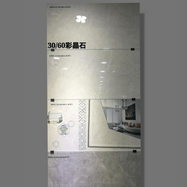 金美鹤陶瓷30x60彩晶石-陶瓷十大品牌