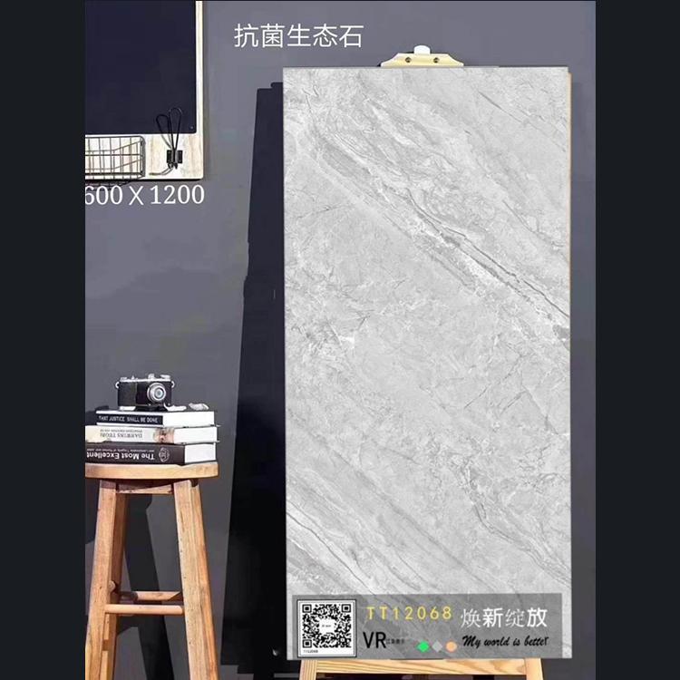 金美鹤60x120大板-陶瓷十大品牌商出品