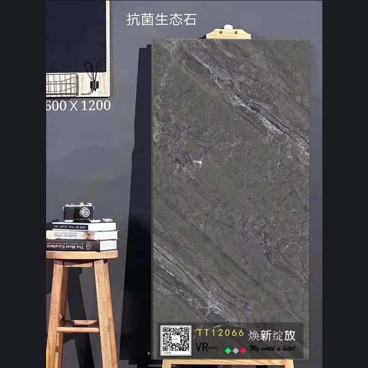 金美鹤陶瓷60x120大板-瓷砖十大品牌商