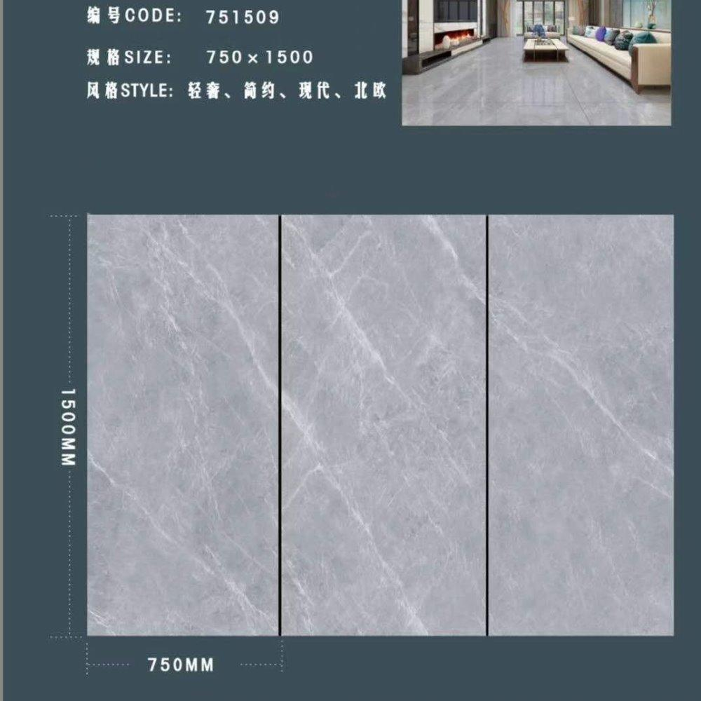 金美鹤陶瓷75x150大板-瓷砖十大品牌