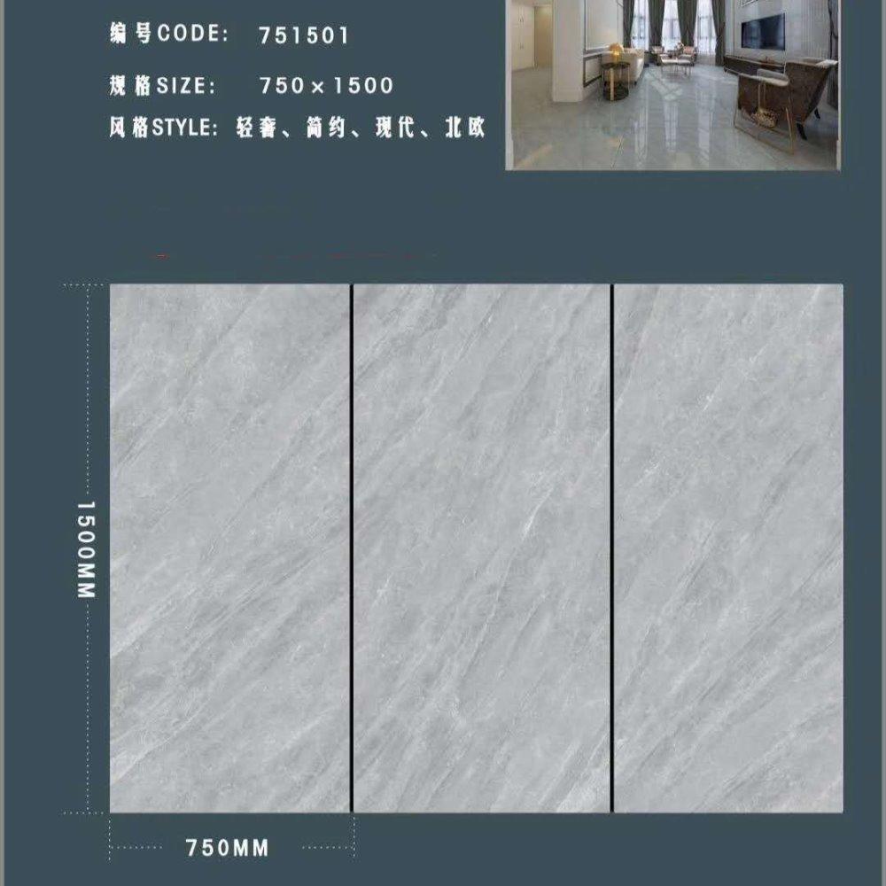 金美鹤陶瓷75x150大板-陶瓷十大品牌