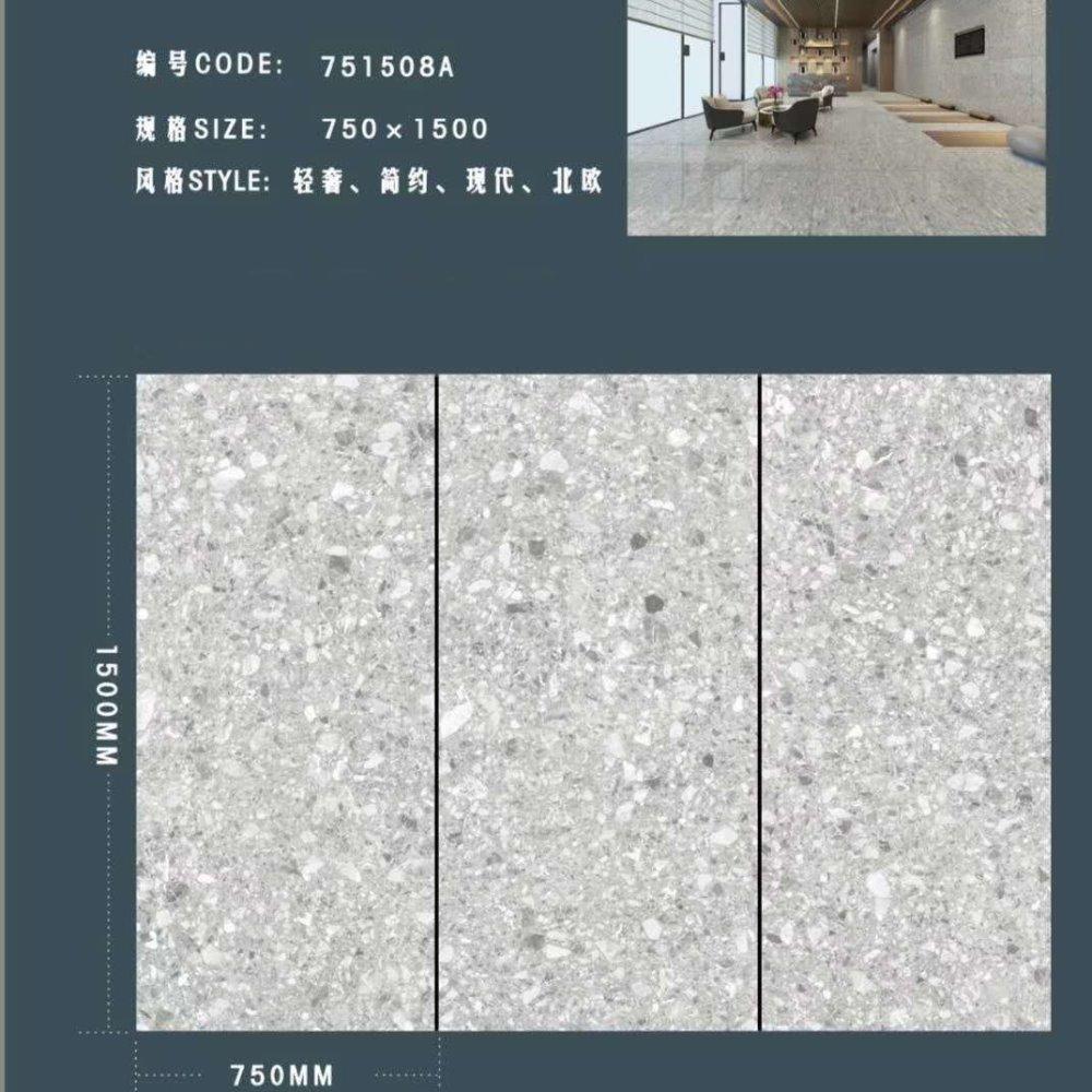 金美鹤陶瓷75x150大板