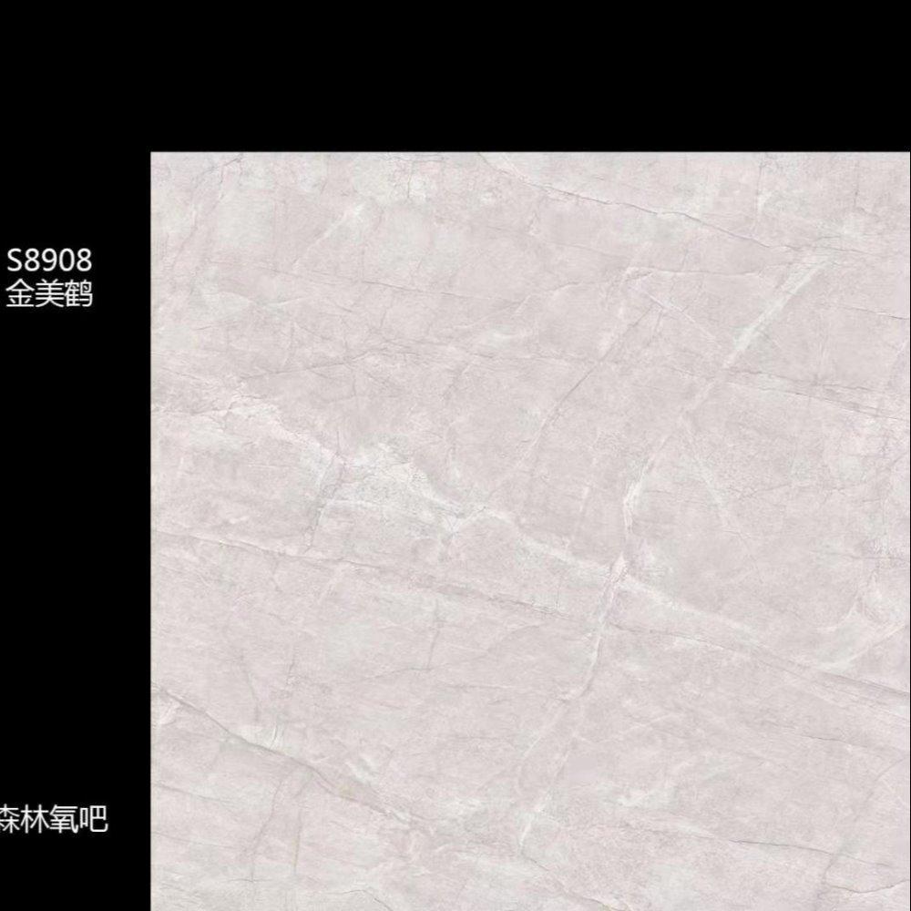金美鹤陶瓷森林氧吧抑菌生态石 800*800规格 瓷砖十大品牌商