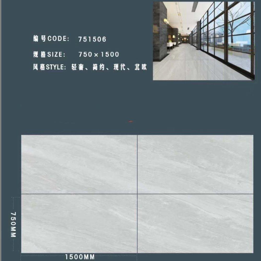 金美鹤陶瓷75x150大板-瓷砖一线品牌