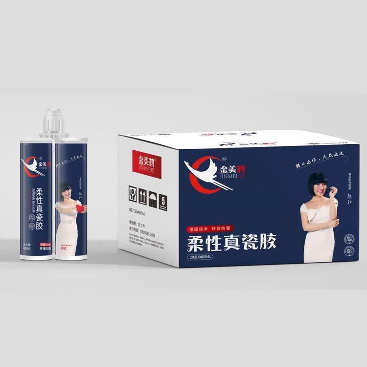 金美鹤防水胶-抗渗抗裂-耐久防水 通用型 一线品牌商