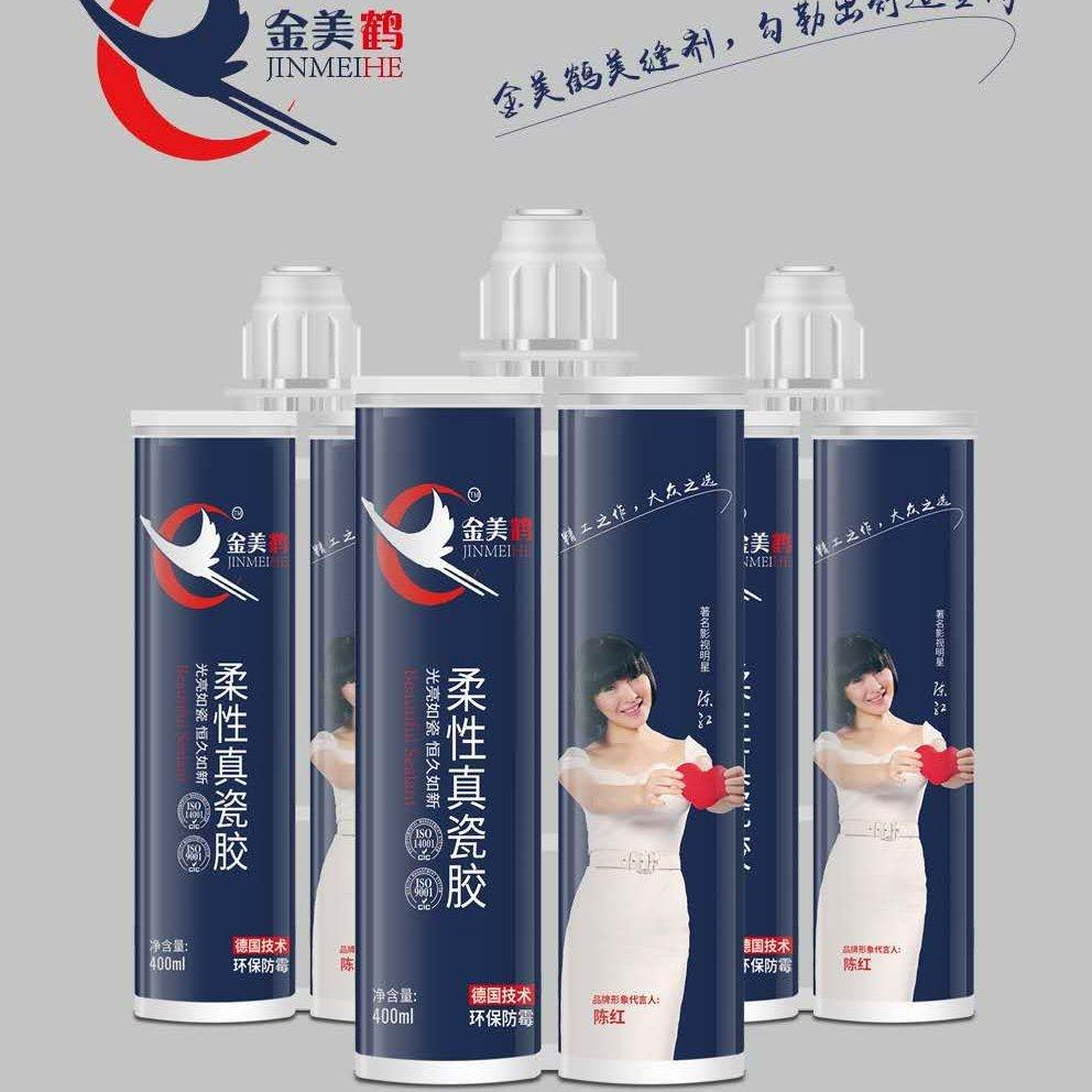 金美鹤美缝剂-柔性真瓷胶-德国技术 环保防霉 一线品牌商