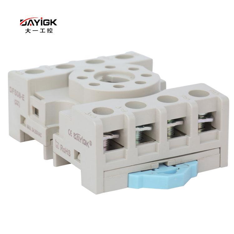 大一继电器厂家供应 DFS08-E继电器安全可靠