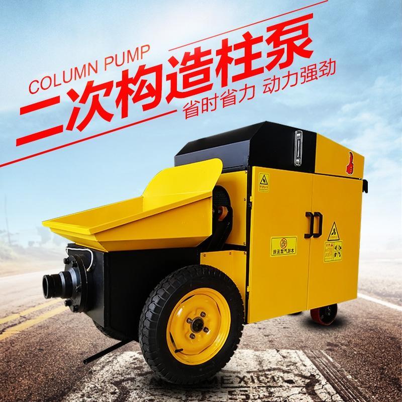 小型混凝土输送泵泵 黑龙江齐齐哈尔高层混凝土输送泵