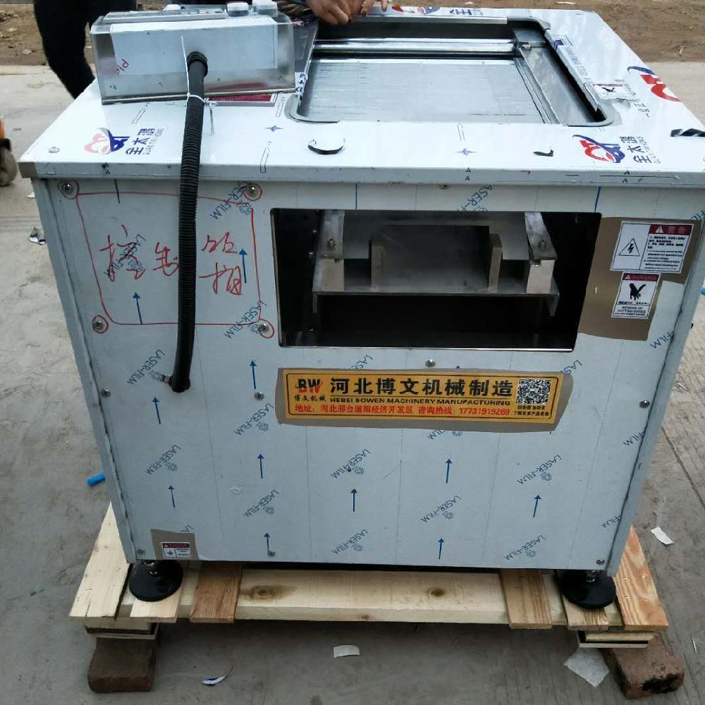 博文斜切鱼片机全自动商用电动酸菜鱼水煮鱼片肉鸡胸肉片机