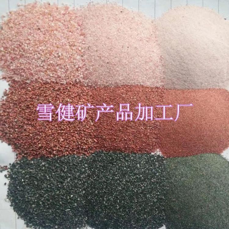 天然彩砂 彩砂