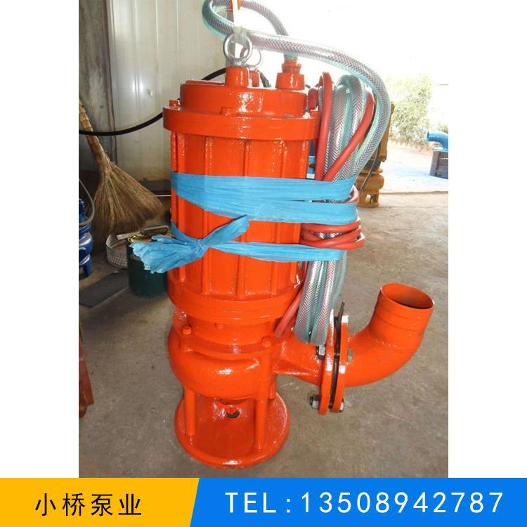 热水潜污泵 小桥泵业