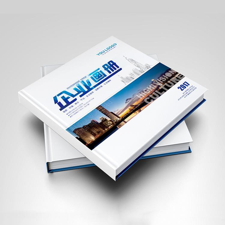 成都画册设计公司-品牌画册印刷-包装设计厂家