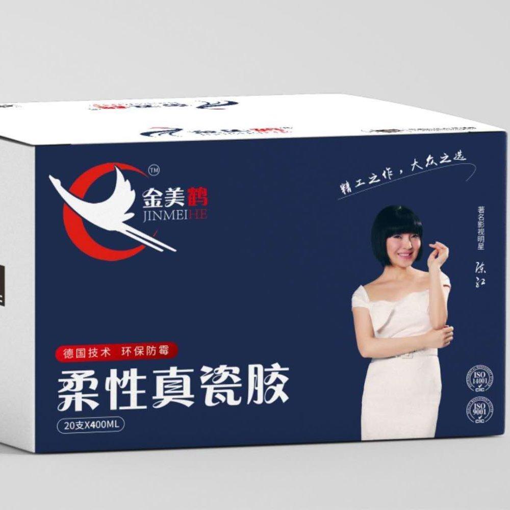 金美鹤美缝剂-柔性真瓷胶-德国技术 环保防霉 十大品牌商