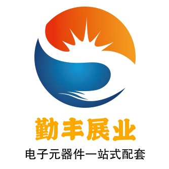 深圳市勤豐展業科技有限公司