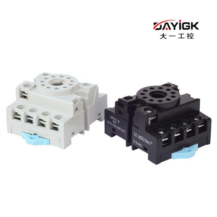 大一继电器厂家批发DFS11-E继电器安全可靠