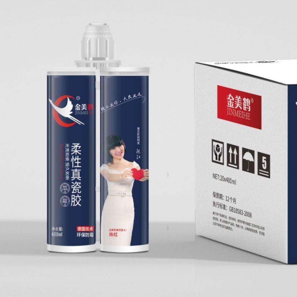 金美鹤美缝剂-柔性真瓷胶-德国技术 环保防霉 一线品牌