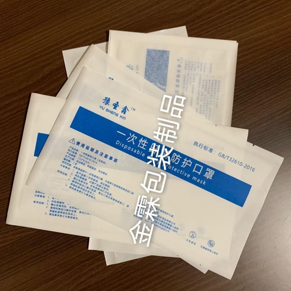 范县供应销售医药包装,金霖包装公司,口罩袋包装,透析纸口罩袋