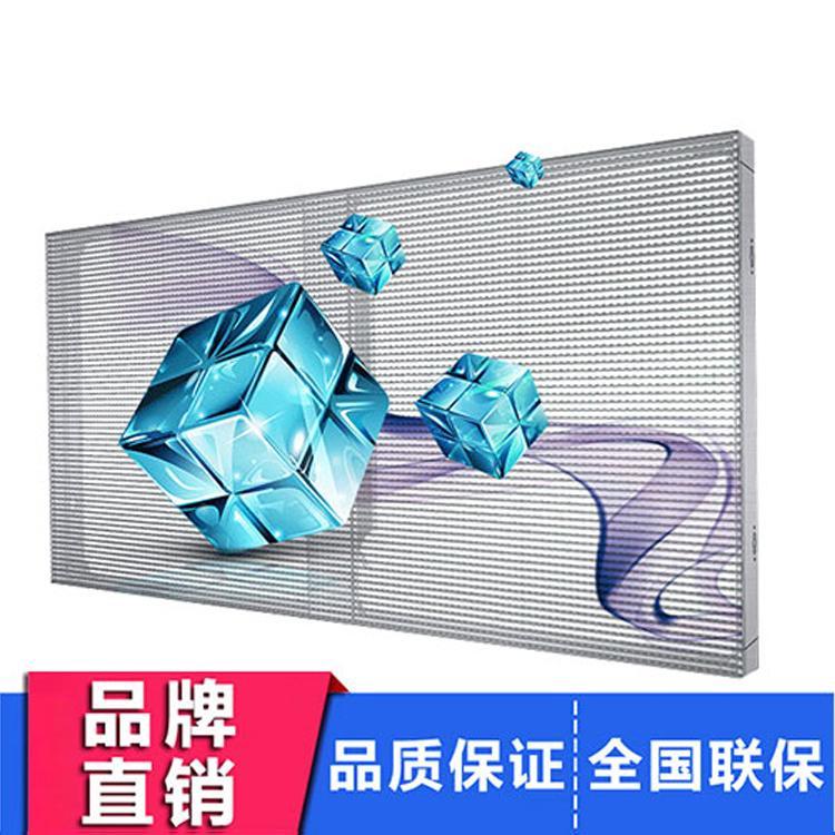 led显示屏公司-透明led显示屏厂家直销-深圳风驰显示