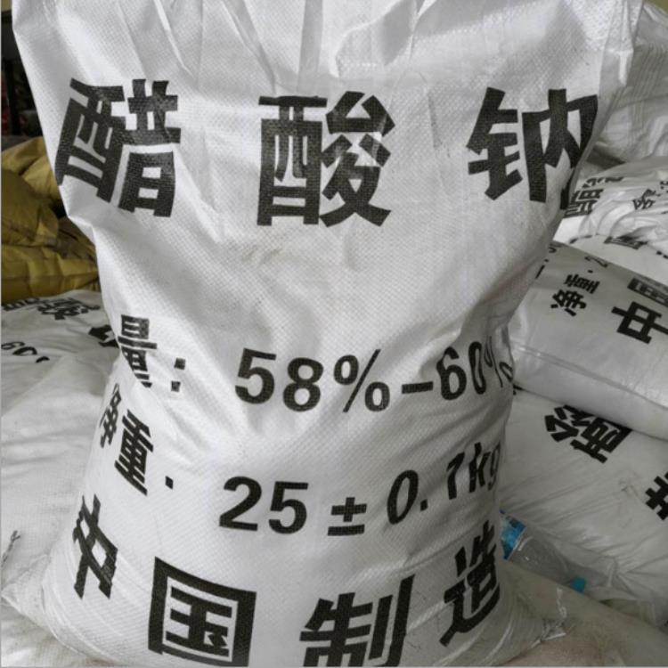 工业醋酸钠 醋酸钠 国标醋酸钠 厂家批发