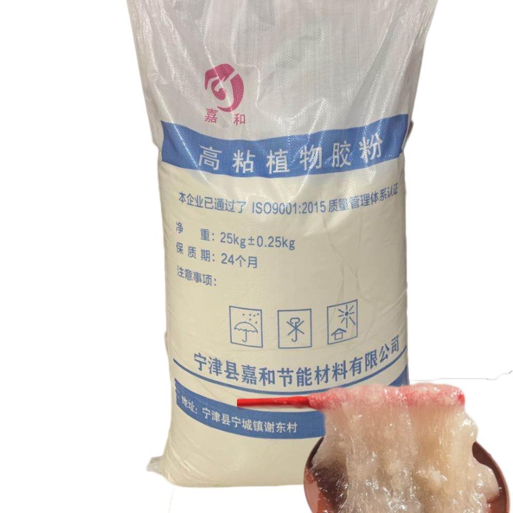 山东嘉和生产优级豆腐猫砂粘合剂可代替瓜尔胶粉 高粘猫砂粘合剂胶粉厂家