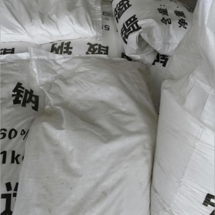 无水醋酸钠 醋酸钠 国标醋酸钠 厂家供货
