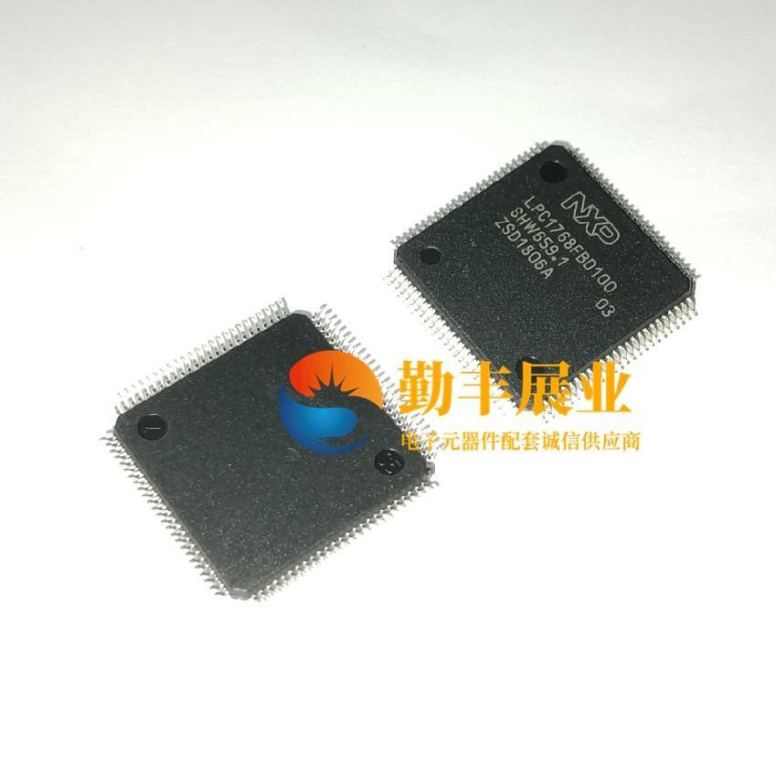 全新原裝LPC1768FBD100 LQFP100 ARM微控制器 - MCU單片機