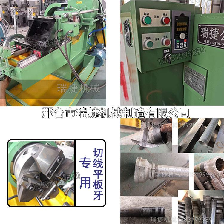 瑞捷套丝机 电动套丝机 数控消防管水管套丝机厂家质保一年