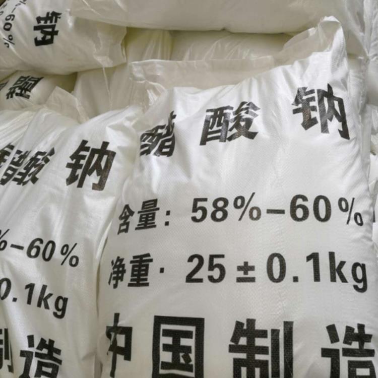 工业醋酸钠 醋酸钠 58醋酸钠价格