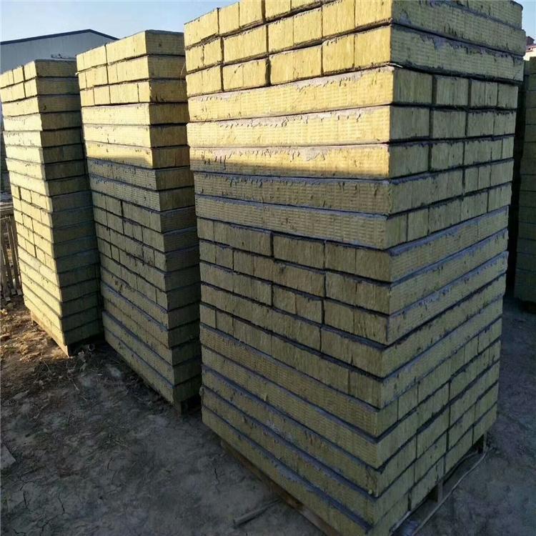 正烨保温 屋面岩棉复合板 屋顶绝热防水岩棉复合板 厂家定制